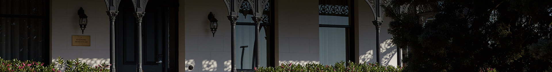 marnong estate accommodation page header dark